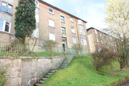 3 Bedrooms Flat for sale in Dorchester Avenue, Kelvindale, Glasgow