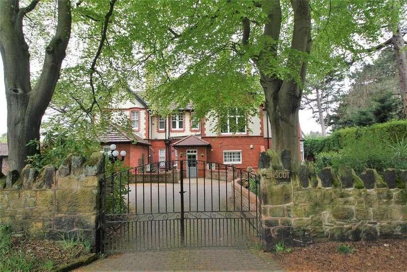 3 Bedrooms Apartment Flat for sale in Inscot, Noctorum Lane, Oxton