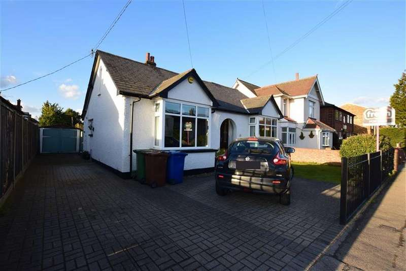 3 Bedrooms Detached Bungalow for sale in Corringham Road, Stanford-le-hope, Essex