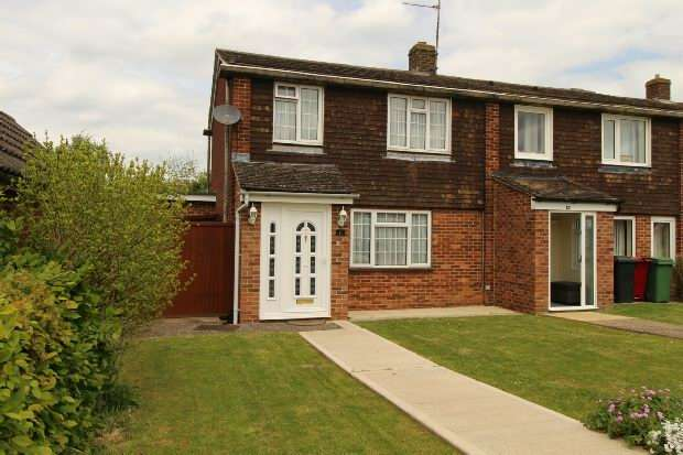 3 Bedrooms End Of Terrace House for sale in Margaret Close, Reading