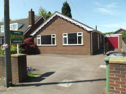2 Bedrooms Bungalow for sale in Ogley Road, Brownhills, Walsall, West Midlands