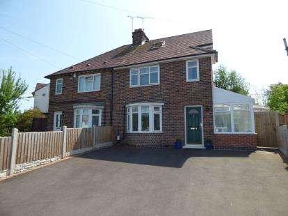 3 Bedrooms Semi Detached House for sale in Oak Crescent, Littleover, Derby, Derbyshire