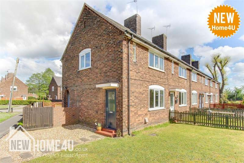 2 Bedrooms End Of Terrace House for sale in Green Lane, Sealand, Deeside