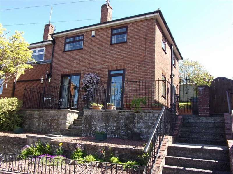 3 Bedrooms Semi Detached House for sale in Hadrians Way, Ebchester, DH8 0PE, Co Durham