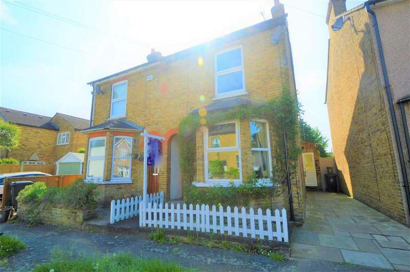 3 Bedrooms Semi Detached House for sale in Elmlea, Cecil Road, Iver 500 CASH BACK ON THIS PROPERTY