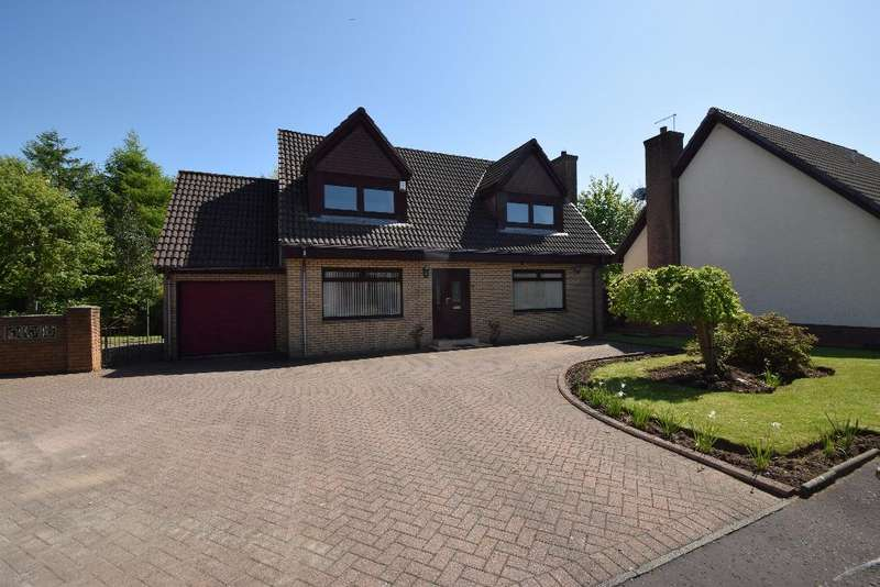4 Bedrooms Detached House for sale in Willow Gardens, Irvine, North Ayrshire, KA11 1QY