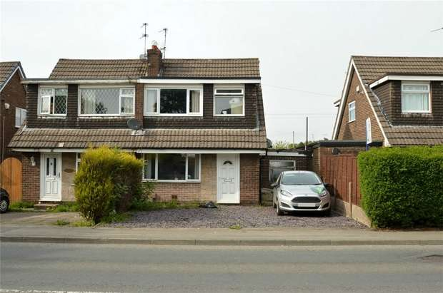 3 Bedrooms Semi Detached House for sale in Haddon Close, Macclesfield, Cheshire