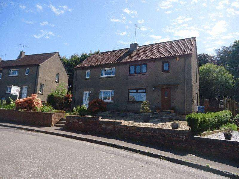 2 Bedrooms Semi Detached House for sale in Mayfield Crescent, Clackmannan