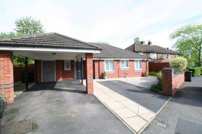 3 Bedrooms Bungalow for sale in Grange Avenue, Cheadle Hulme, Cheadle, Greater Manchester