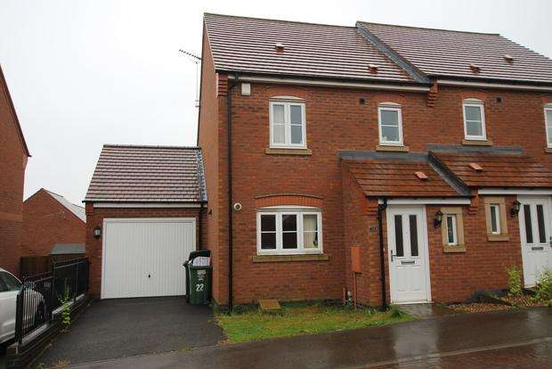 3 Bedrooms Semi Detached House for sale in Chamberlains Field, Birstall, Leicester, LE4