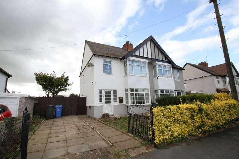 3 Bedrooms Semi Detached House for sale in Grange Road, Alvaston