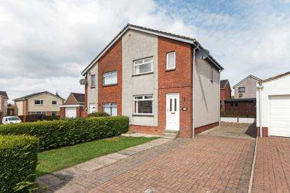 3 Bedrooms Semi Detached House for sale in Whitehill Way, Coylton