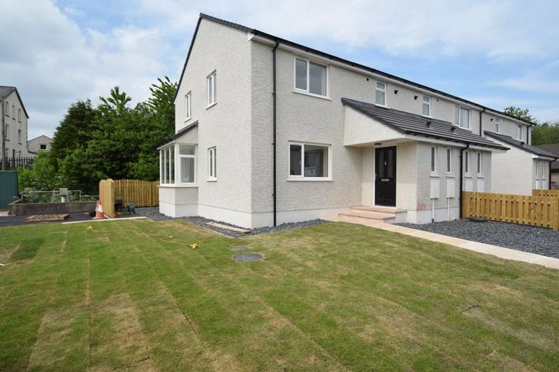 3 Bedrooms End Of Terrace House for sale in Butts Beck, Dalton-in-Furness LA15 8EP