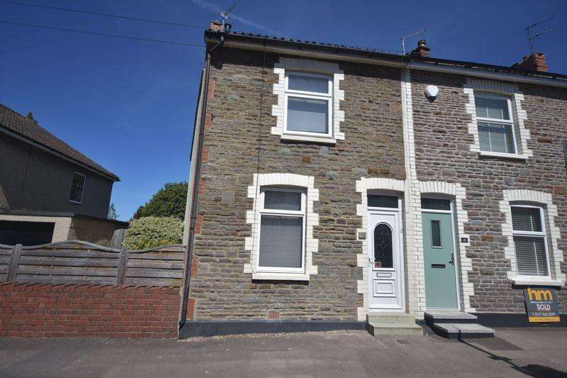 3 Bedrooms End Of Terrace House for sale in St. James Street, Mangotsfield