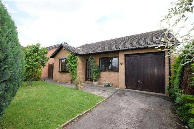 2 Bedrooms Detached Bungalow for sale in Cleevelands Drive, CHELTENHAM, Gloucestershire, GL50 4QD