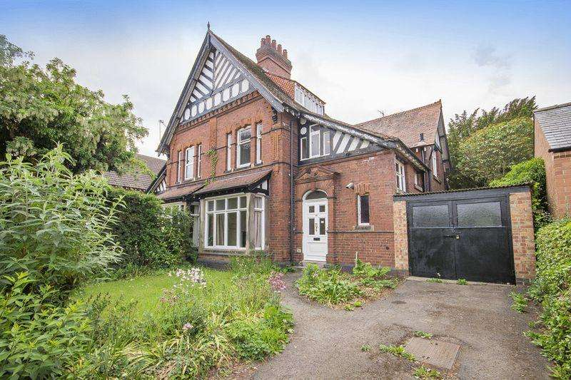 5 Bedrooms Semi Detached House for sale in DERBY ROAD, CHELLASTON