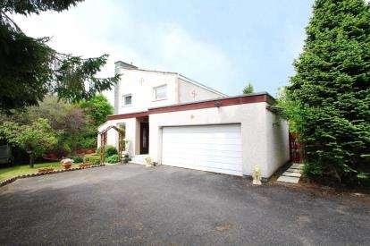 4 Bedrooms Detached House for sale in Inchkeith, Calderglen