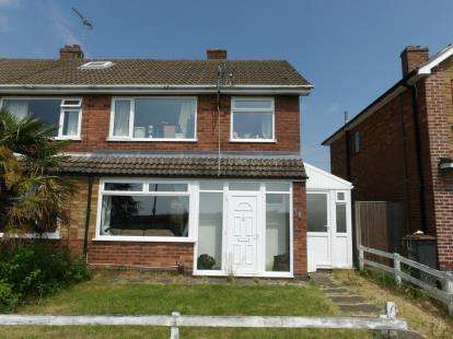 3 Bedrooms Semi Detached House for sale in Tiverton Avenue, Whitwick, Coalville