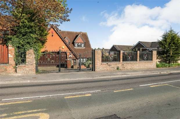 4 Bedrooms Detached House for sale in Pye Green Road, Hednesford, Cannock, Staffordshire