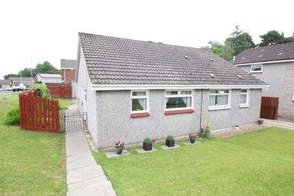 2 Bedrooms Semi Detached House for sale in Aitken Road, Silvertonhill, Hamilton, South Lanarkshire