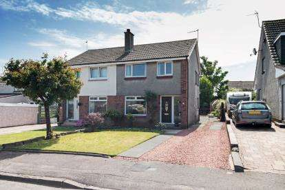 3 Bedrooms Semi Detached House for sale in Crummock Gardens, Beith