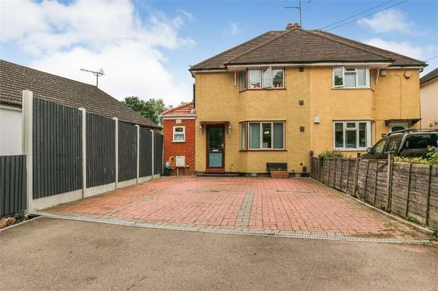 4 Bedrooms Semi Detached House for sale in Horton Road, Datchet, Slough, Berkshire
