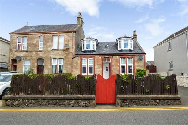 4 Bedrooms Semi Detached House for sale in Waterside Street, Largs, North Ayrshire