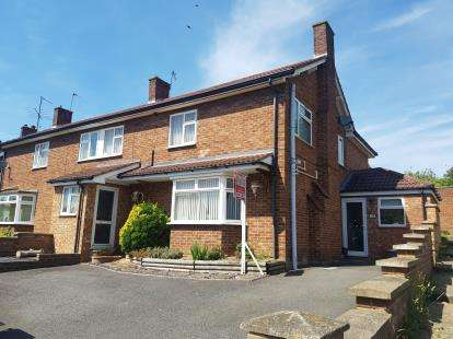 4 Bedrooms Semi Detached House for sale in Sanfoine Close, Hitchin, Hertfordshire
