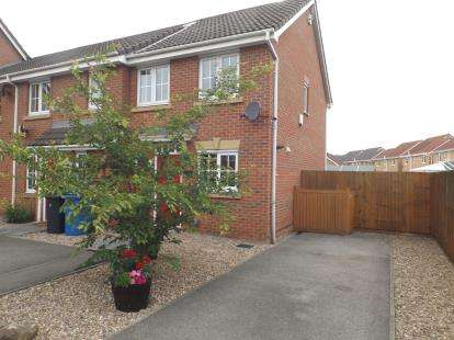2 Bedrooms End Of Terrace House for sale in Archdale Close, Chesterfield, Derbyshire