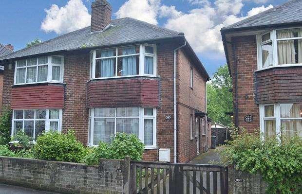 2 Bedrooms Semi Detached House for sale in Osmaston Road, Derby, DE24