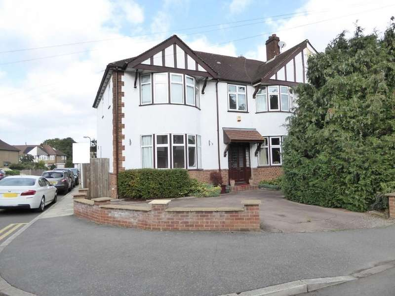 5 Bedrooms Semi Detached House for sale in Denham Crescent, Mitcham Cricket Green, CR4