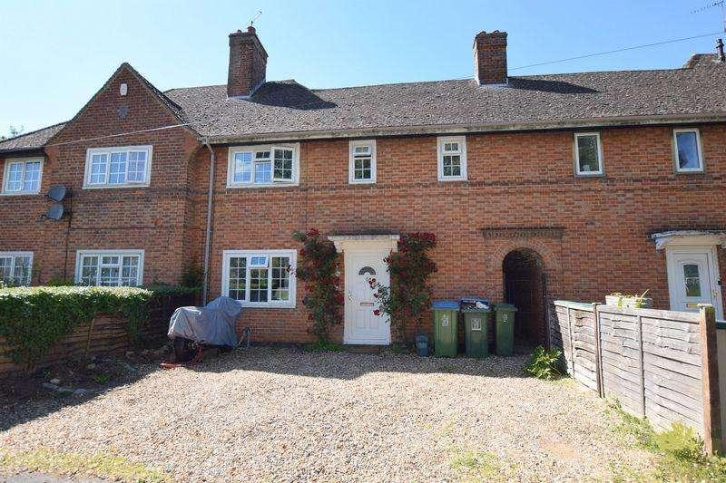 3 Bedrooms Terraced House for sale in Elm Green, Aylesbury