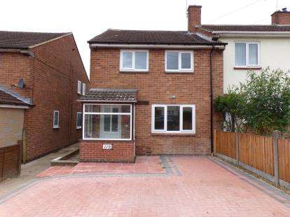 3 Bedrooms Terraced House for sale in Bowhill Grove, Thurnby Lodge, Leicester, Leicestershire