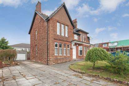 5 Bedrooms Detached House for sale in Cubrieshaw Drive, West Kibride