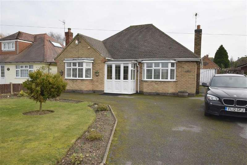2 Bedrooms Detached Bungalow for sale in Kirkby Road, Barwell, Leicestershire