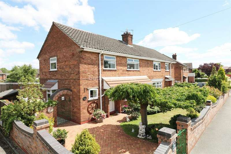3 Bedrooms Semi Detached House for sale in Agecroft Road, Rudheath