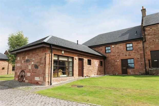 1 Bedroom Cottage House for sale in Home Farm Court, Coatbridge, North Lanarkshire