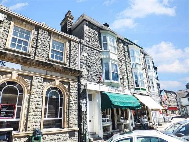 2 Bedrooms Terraced House for sale in Eldon Square, Dolgellau, Gwynedd