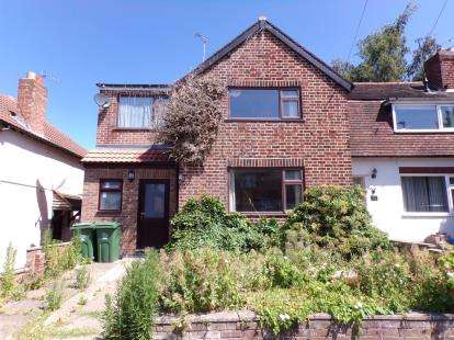 4 Bedrooms End Of Terrace House for sale in Winster Drive, Thurmaston, Leicester, Leicestershire