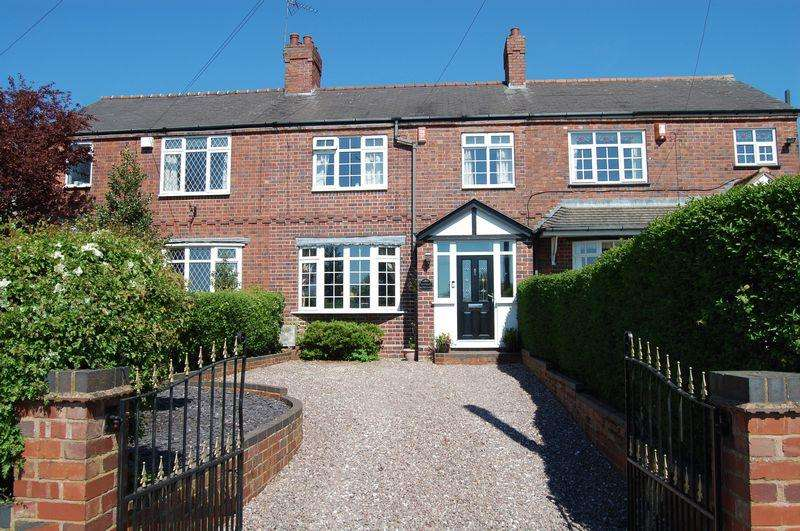 3 Bedrooms Cottage House for sale in ''Lestrian'' Brewood Road, Cross Green, Wolverhampton