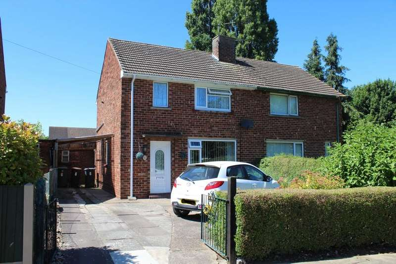 2 Bedrooms Semi Detached House for sale in Burwell Close, Lincoln