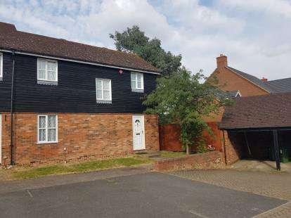 3 Bedrooms End Of Terrace House for sale in Manor Close, Stoke Hammond, Milton Keynes, Buckinghamshire