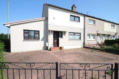 4 Bedrooms End Of Terrace House for sale in Dosk Avenue, Yoker, Glasgow