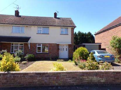 3 Bedrooms Semi Detached House for sale in Goodes Lane, Syston, Leicester, Leicestershire