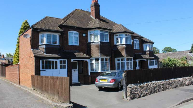 4 Bedrooms Semi Detached House for sale in SHOWELL GREEN LANE