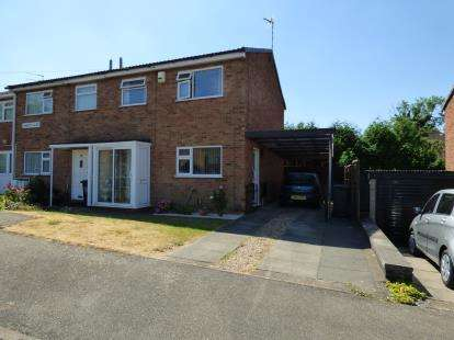 3 Bedrooms Semi Detached House for sale in Jennett Close, Thurnby Lodge, Leicester, Leicestershire