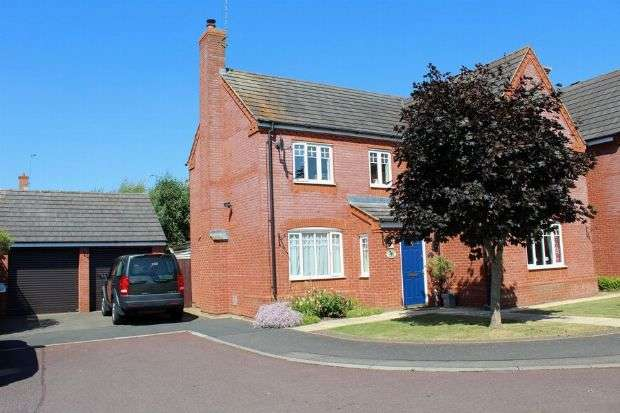 4 Bedrooms Detached House for sale in Mander Close, St Crispin, Northampton NN5 6GE