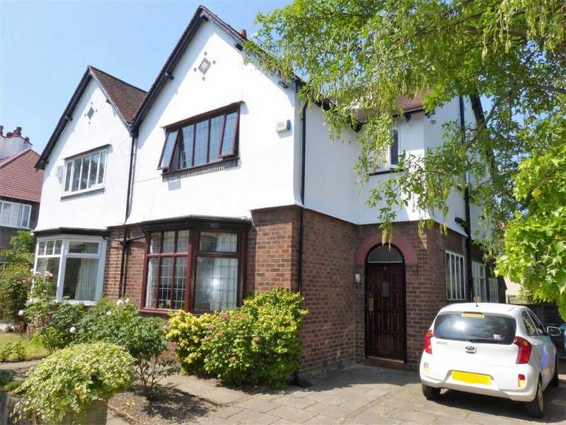 3 Bedrooms Semi Detached House for sale in East Meade, Chorltonville
