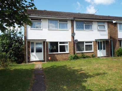 3 Bedrooms Terraced House for sale in Cherry Walk, Kempston, Bedford, Bedfordshire