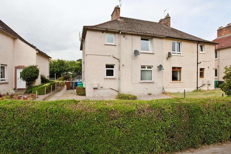 2 Bedrooms Flat for sale in Laurence Park, Kinglassie, Lochgelly